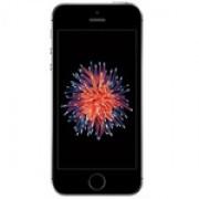 Apple iPhone SE 32GB Gold – Telefoonstore.nl