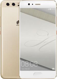 Huawei P10 Goud – Telefoonstore.nl