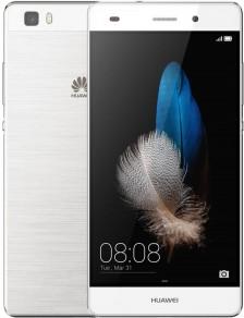 Huawei P8 Lite Wit – Telefoonstore.nl