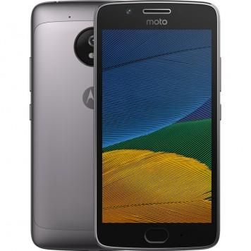 Motorola Moto G5 Grijs