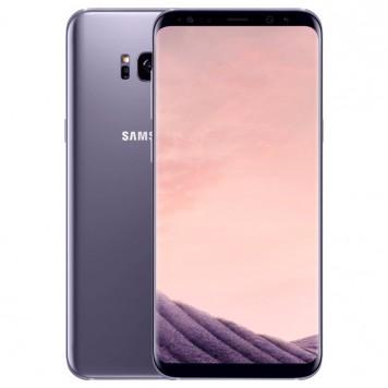 Samsung Galaxy S8 Plus Grijs