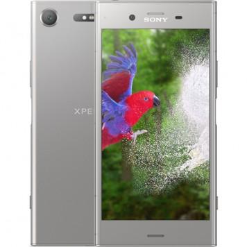 Sony Xperia XZ1 Zilver